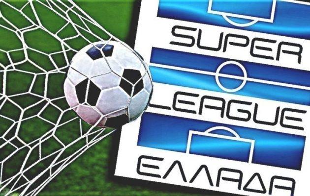Τι φέρνει το Πάμε Στοίχημα με την επιστροφή της Super League