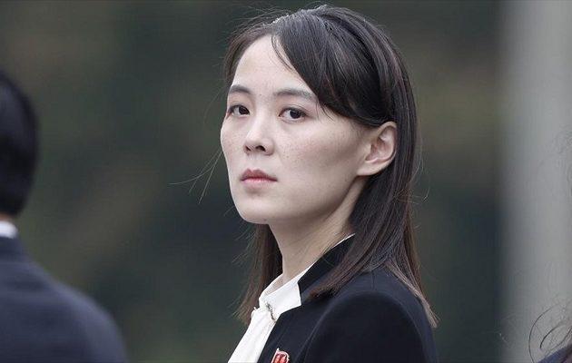 Εξαφανίστηκε η αδελφή του Κιμ Γιονγκ Ουν – Φόβοι ότι την σκότωσε