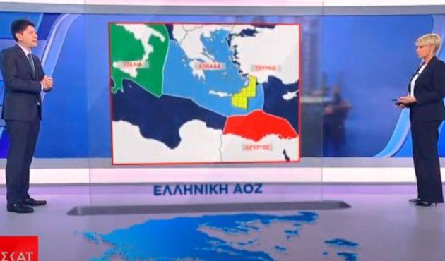 Έντονη διπλωματική δραστηριότητα της Ελλάδας για ορισμό ΑΟΖ με Ιταλία και Αίγυπτο