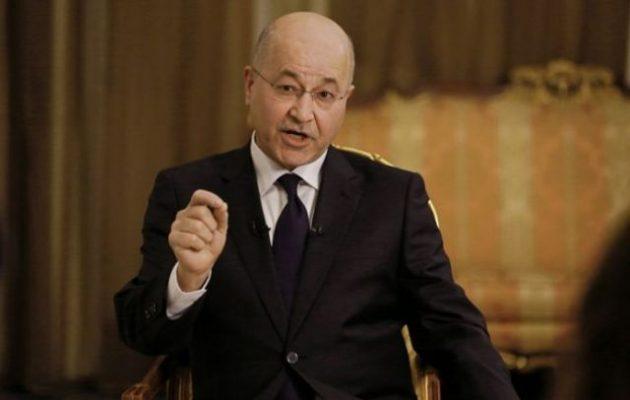 Πρόεδρος Ιράκ: Η Τουρκία παραβιάζει την εθνική κυριαρχία του Ιράκ και το Διεθνές Δίκαιο