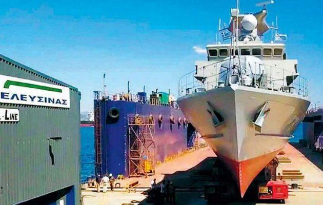 Στην τελική ευθεία η μεταβίβαση των Ναυπηγείων Ελευσίνας στην ONEX