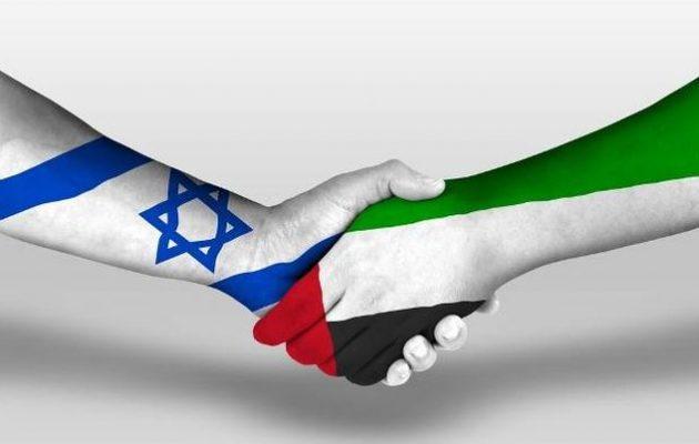 Ισραήλ και Εμιράτα συζητούν για την ασφάλεια παροχής τροφής και ύδατος