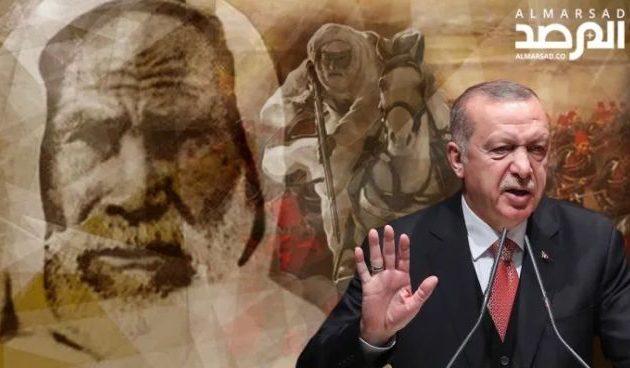Οργή στη Λιβύη: Ο Ερντογάν καπηλεύτηκε το όνομα του ήρωα Ομάρ αλ Μουχτάρ – Οι απόγονοί του υπόσχονται αντίσταση