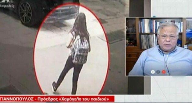 Γιαννόπουλος για 10χρονη Μαρκέλλα: «Να μιλήσουν οι οικείοι γιατί γνωρίζουν τι συνέβαινε»