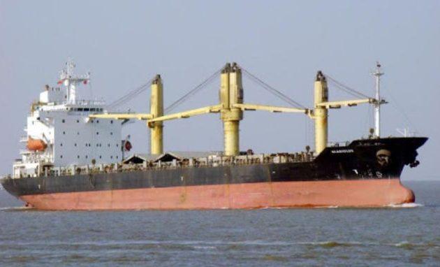 Ιρανικό πλοίο με τρόφιμα σε λιμάνι της Βενεζουέλας
