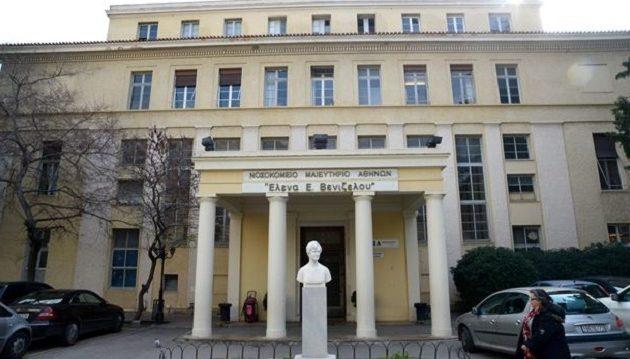 Θετική στον κορωνοϊό νοσηλεύτρια σε μαιευτήριο της Αθήνας
