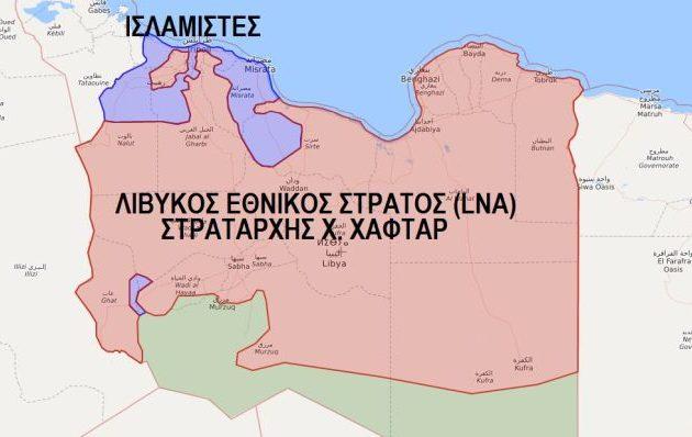 Η Γαλλία ανησυχεί ότι Τουρκία και Ρωσία θα μοιραστούν τη Λιβύη