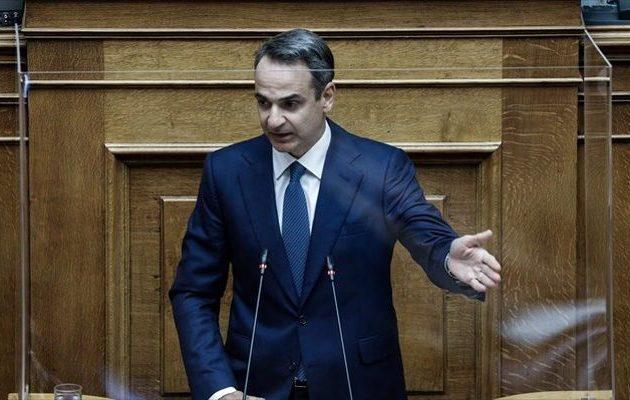 Ο Μητσοτάκης αναμένεται να ανακοινώσει νέα μέτρα στήριξης της οικονομίας