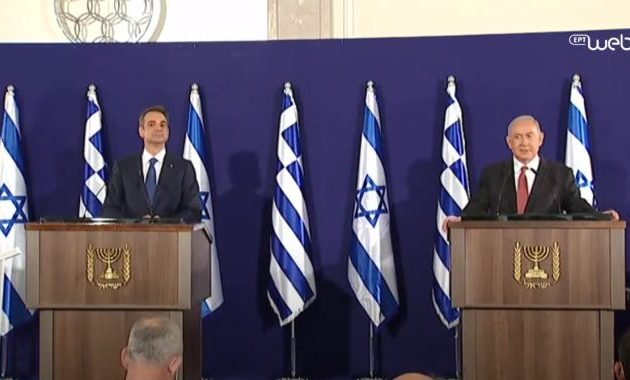 Μητσοτάκης: «Αισθανόμαστε σαν στο σπίτι μας όταν είμαστε στο Ισραήλ»