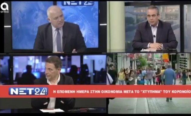 Καταγγελία Μίχαλου: Τράπεζα για 100.000 ευρώ δάνειο ζήτησε εγγυήσεις 120.000