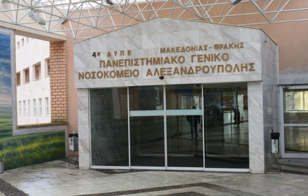 Κορωνοϊός: Πέθανε 70χρονη από τον Εχίνο – Στους 189 ο αριθμός των νεκρών στην Ελλάδα