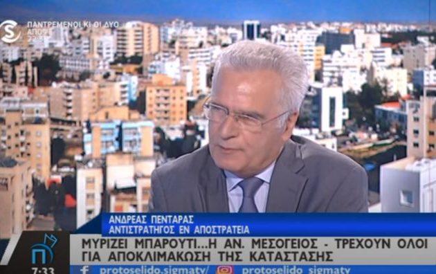 Ανιστράτηγος ε.α. Πενταράς: Η Ελλάδα θα νικήσει σε μια σύγκρουση με την Τουρκία (βίντεο)