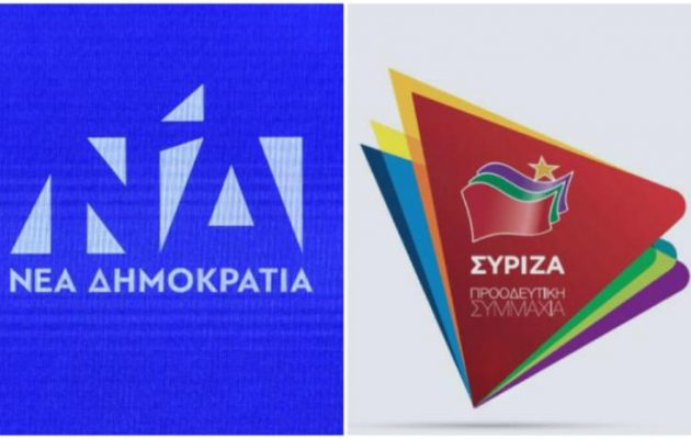 Κόντρα ΝΔ και ΣΥΡΙΖΑ για δράση ΕΥΠ και παρακράτους στο… παρελθόν