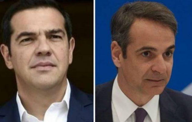 Antinews: 27% ο Μητσοτάκης και 32% ο Τσίπρας – Μυστικές δημοσκοπήσεις