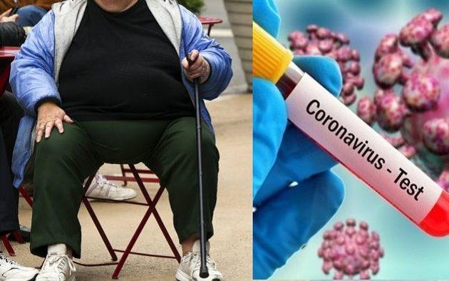 Κορωνοϊός: Η παχυσαρκία αυξάνει τον κίνδυνο θανάτου από Covid-19