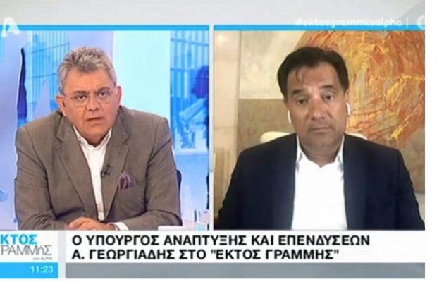 Άδωνις: Δεν έχω μαυρίσει από τα μπάνια αλλά από τις… εργατοώρες στο Ελληνικό