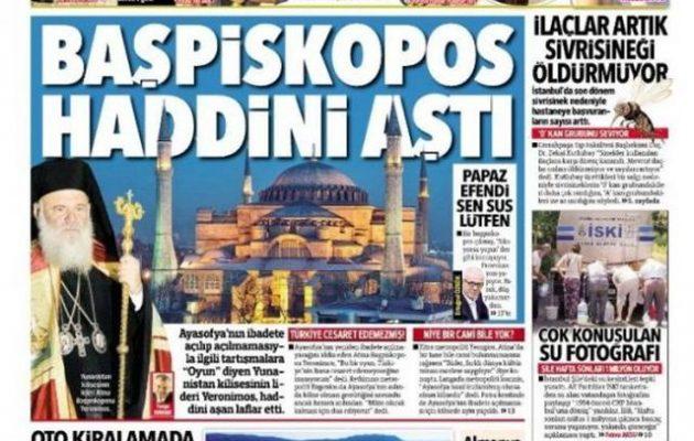Πρωτοσέλιδη επίθεση στον Ιερώνυμο από τη «Hürriyet» για την Αγία Σοφία