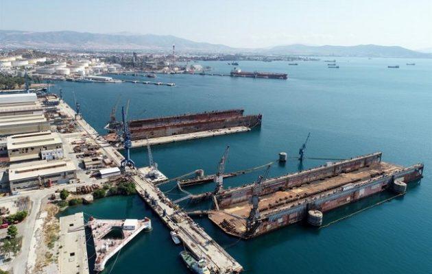 Ναυπηγεία Ελευσίνας: Ολοκληρώθηκε η μεταβίβαση μετοχών της Νεώριον στην ΟΝΕΧ