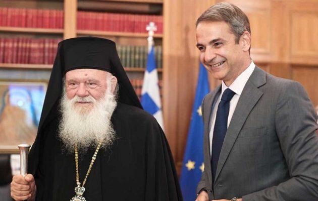 Αυστηρή τήρηση των μέτρων στις εκκλησίες ζήτησε ο Μητσοτάκης από τον Ιερώνυμο