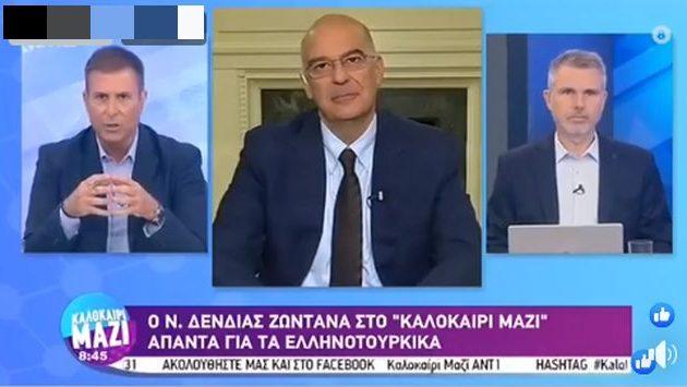 Ο Δένδιας προειδοποίησε ότι ο πυρηνικός σταθμός της Τουρκίας συνιστά δυνητική απειλή για Ελλάδα, Κύπρο και Ισραήλ