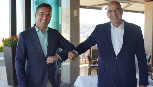 Ο Νίκος Δένδιας συναντήθηκε με το Νίκολα Ντιμιτρόφ στην Αθήνα