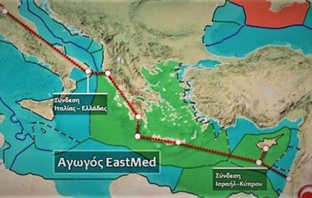 Υπ. Ενέργειας Ισραήλ: Κανείς δεν μπορεί να σταματήσει τον EastMed