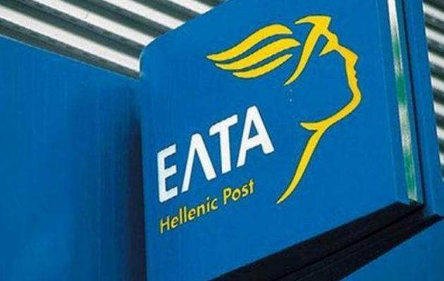 Πιερρακάκης: Αλλάζουν οι ταχυδρομικοί κώδικες σε ολόκληρη την Ελλάδα