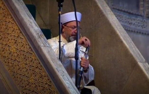 Με το οθωμανικό ξίφος της κατάκτησης ο ιμάμης στην Αγία Σοφία