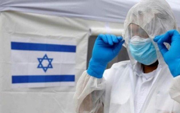 Κορωνοϊός: Παρατείνεται το lockdown στο Ισραήλ