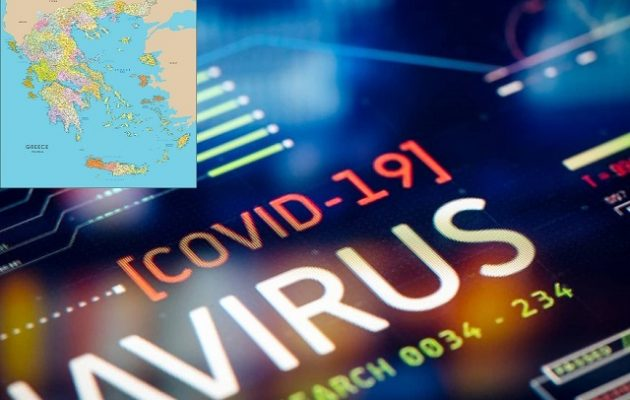 Έρευνα: Απαισιόδοξοι οι Έλληνες για την αντιμετώπιση του κορωνοϊού – Επιφυλακτικοί και για το εμβόλιο