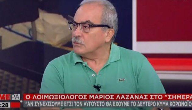 Μάριος Λαζανάς: «Αν συνεχίσουμε έτσι, τον Αύγουστο θα έχουμε δεύτερο κύμα»