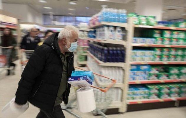 Υποχρεωτικά με μάσκες από το Σάββατο στα σούπερ μάρκετ υπάλληλοι και καταναλωτές