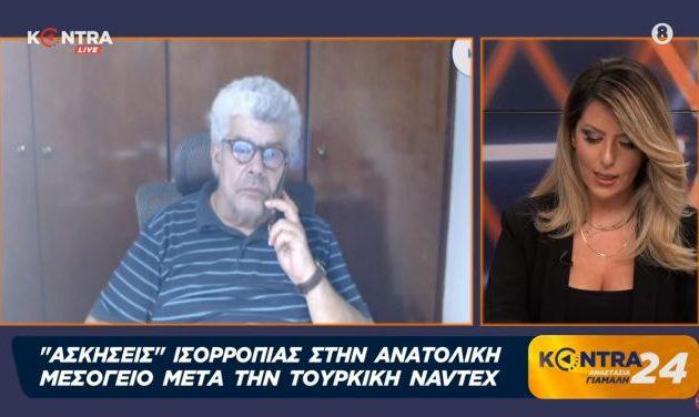 «Ο Ερντογάν κινήθηκε μόλις χάλασε η συμφωνία Ελλάδας-Γαλλίας και με τον Γερμανό ΥΠΕΞ στην Αθήνα»