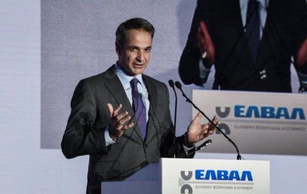 Ο Μητσοτάκης εξήγγειλε μείωση του φόρου κατανάλωσης στο ρεύμα μέσης τάσης