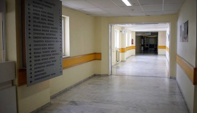 Συγγενείς εισέβαλαν σε νοσοκομείο της Ξάνθης για να πάρουν ασθενή με κορωνοϊό