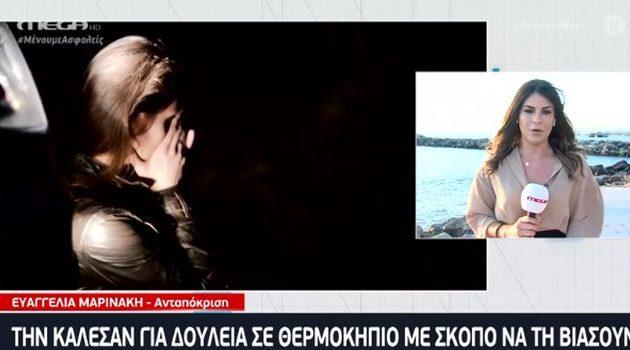 Ομαδικός βιασμός σε θερμοκήπιο στην Κρήτη
