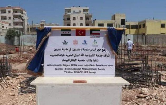 Ο τουρκικός κατοχικός στρατός στη Συρία κατέστρεψε Οίκο των Γιαζίντι και στη θέση του χτίζει ισλαμικό ιεροδιδασκαλείο