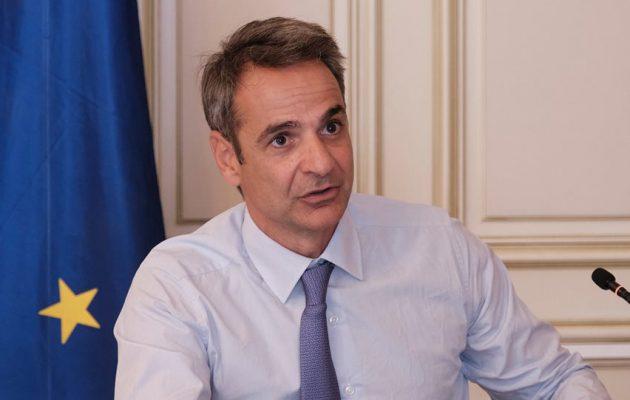 Ο Μητσοτάκης θα ανακοινώσει μειώσεις φόρων και εισφορών