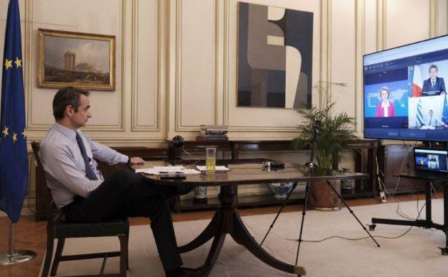 Ο Μητσοτάκης σε τηλεδιάσκεψη με Μακρόν και Τραμπ για τον Λίβανο