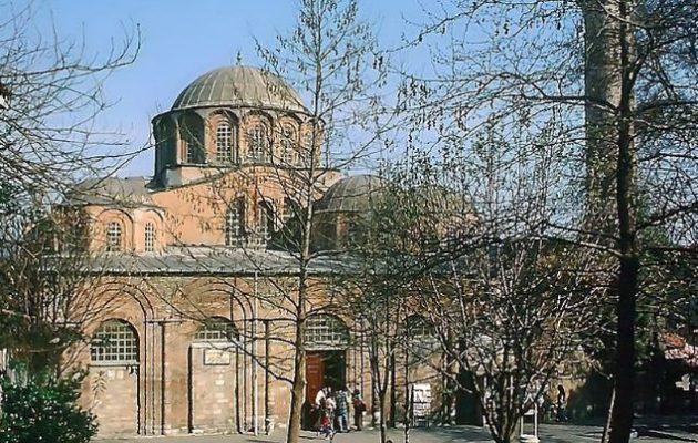 Στις 30 Οκτωβρίου οι Τούρκοι θα προσευχηθούν στη Μονή της Χώρας που μετέτρεψαν σε τζαμί