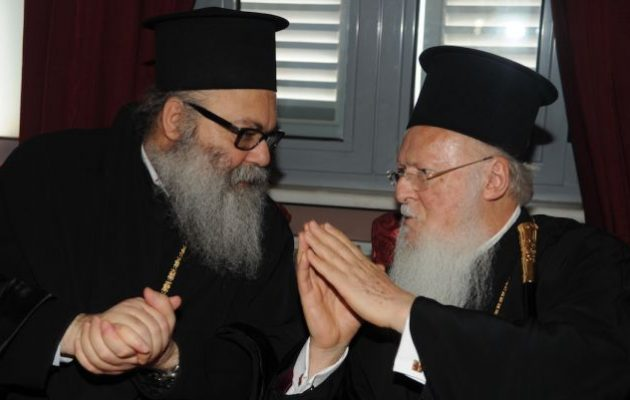 Έκρηξη Βηρυτός: Ο Οικ. Πατριάρχης εξέφρασε την οδύνη του στον Πατριάρχη Αντιόχειας