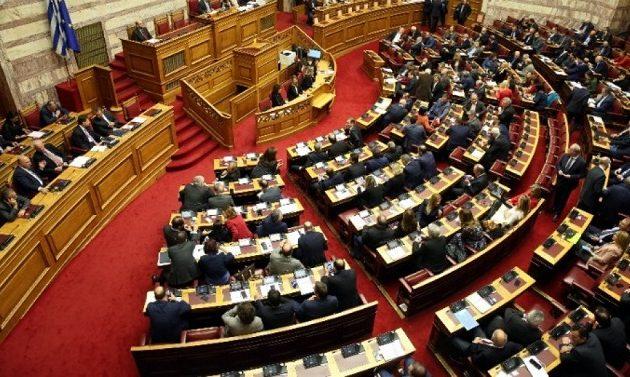 Με τις ψήφους της ΝΔ έγινε δεκτή η τροπολογία που ιδιωτικοποιεί ΛΑΡΚΟ, ΔΕΠΑ Υποδομών και ΔΕΔΔΗΕ