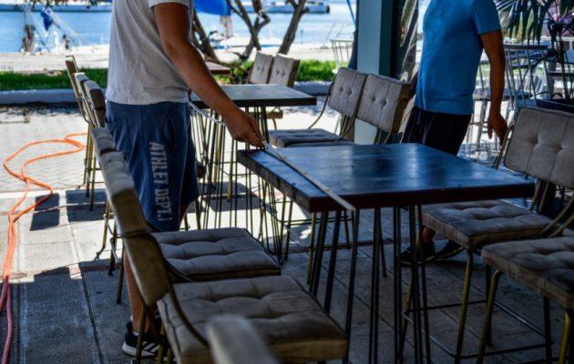 Κορωνοϊός: Σε ποιες περιοχές μπαίνει ανώτατο όριο 50 συμμετεχόντων σε δημόσιες ή κοινωνικές εκδηλώσεις