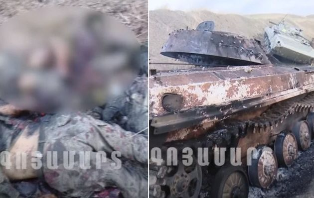 Καμμένα αζέρικα τεθωρακισμένα – Απανθρακωμένοι Αζέροι Τούρκοι στρατιώτες (βίντεο)