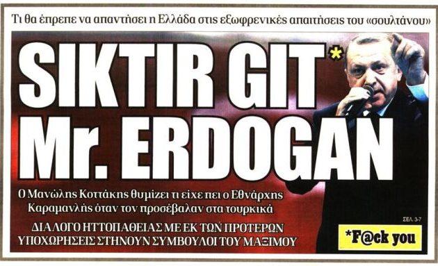 Ο Ιμπραήμ Καλίν αναθεμάτισε και καταράστηκε την εφημερίδα «Δημοκρατία»