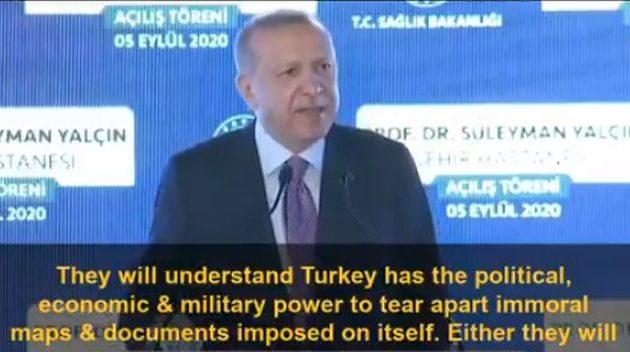 Ο Ερντογάν απείλησε ότι θα σκίσει τους χάρτες και θα κάνει πόλεμο εάν δεν του δώσουμε τα κοιτάσματά μας