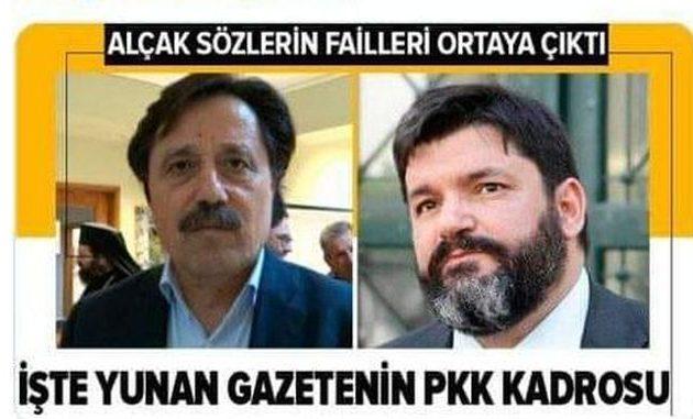 Ο Φαήλος «γλεντά» τους Τούρκους στο προφίλ του: «Πλάκα τα γαλόνια»