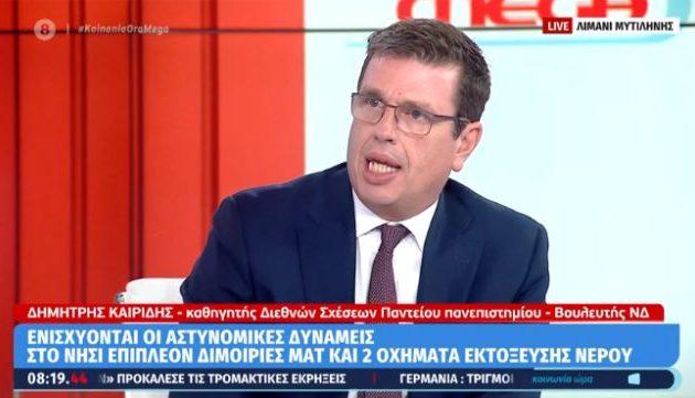 Δημ. Καιρίδης: «Μήνυμα προς την Τουρκία» η επίσκεψη Πομπέο στην Κύπρο