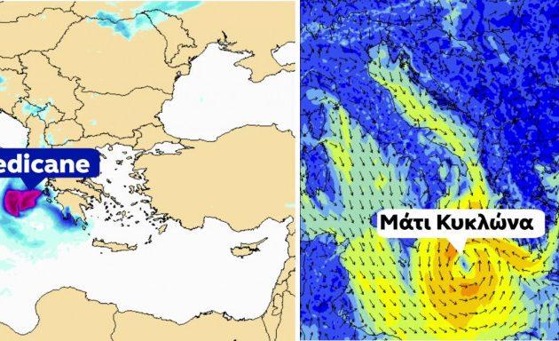 Προειδοποίηση για πιθανό μεσογειακό κυκλώνα – Πώς επηρεάζει την Ελλάδα