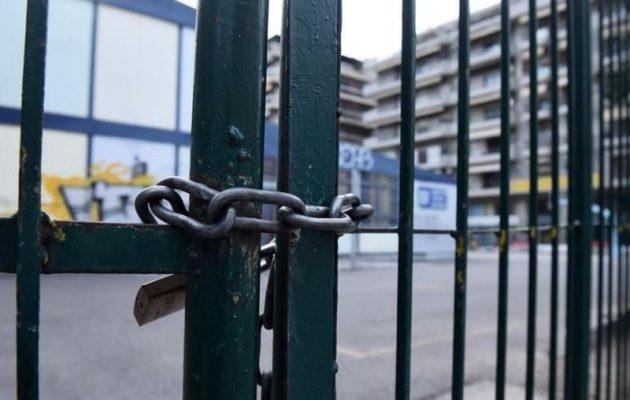 Κορωνοϊός: Λίστα με τα σχολεία που δεν θα ανοίξουν σε όλη την Ελλάδα – Κλείνουν όλα στην Πέλλα